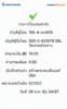BBl-Screenshot-1557007112551.png