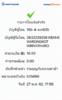 BBl-Screenshot-1558954796112.png