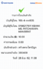 BBl-Screenshot-1561696689631.png