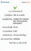 BBl-Screenshot-1562076618418.png