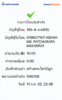 BBl-Screenshot-1562863135597.png