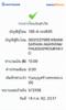 BBl-Screenshot-1563121078316.png