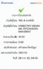 BBl-Screenshot-1564264024800.png