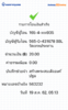BBl-Screenshot-1566166430833.png