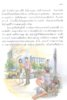 ebook_thai_sect_2_65-990_Page_189.jpg