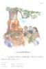 ebook_thai_sect_2_65-990_Page_191.jpg