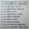 get_auc3_img.phpๅ.jpg