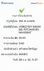 BBl-Screenshot-1568003241915.png