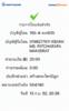 BBl-Screenshot-1568381814668.png