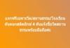 upload_2019-9-17_15-45-42.png