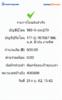 BBl-Screenshot-1569048132647.png