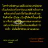 พิมพ์ไทยบนภาพ2.0-1569367393989.png