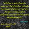 พิมพ์ไทยบนภาพ2.0-1569366919304.png