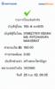 BBl-Screenshot-1569368163997.png