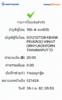 BBl-Screenshot-1569452009107.png