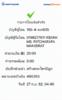 BBl-Screenshot-1569534557180.png