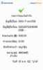 BBl-Screenshot-1569908485892.png