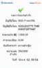 BBl-Screenshot-1571021656020.png