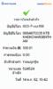 BBl-Screenshot-1571024569466.png