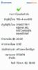 BBl-Screenshot-1571139952359.png
