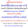 ?temp_hash=18a4f9de7d9e3ceb8d25b6c8d2003605.png