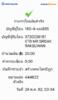BBl-Screenshot-1571862841902.png