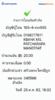 BBl-Screenshot-1572001322188.png