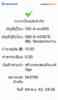 BBl-Screenshot-1572817085399.png