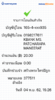 BBl-Screenshot-1572855974775.png