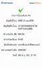 BBl-Screenshot-1572963067192.png