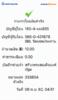 BBl-Screenshot-1573163495897.png
