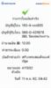 BBl-Screenshot-1573422119781.png