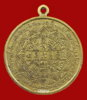 3. เหรียญปลอม -2-2.jpg