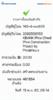 BBl-Screenshot-1573769665496.png