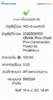 BBl-Screenshot-1573803690820.png