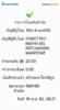 BBl-Screenshot-1573860102097.png