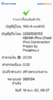BBl-Screenshot-1574118433205.png