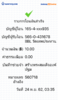 BBl-Screenshot-1574541313822.png