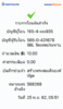 BBl-Screenshot-1574635882690.png