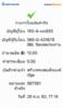 BBl-Screenshot-1574936222551.png