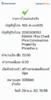BBl-Screenshot-1575017993733.png