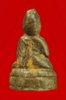 พระชัยวัฒน์ พุทโธ (1)-2.jpg