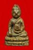 พระชัยวัฒน์ พุทโธ-1.jpg