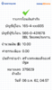 BBl-Screenshot-1575583060206.png