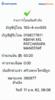 BBl-Screenshot-1576019301000.png