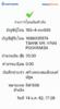 BBl-Screenshot-1576319204419.png
