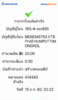BBl-Screenshot-1576351321619.png
