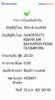 BBl-Screenshot-1578763162253.png