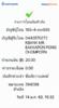 BBl-Screenshot-1578990758238.png