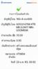 BBl-Screenshot-1579714376245.png